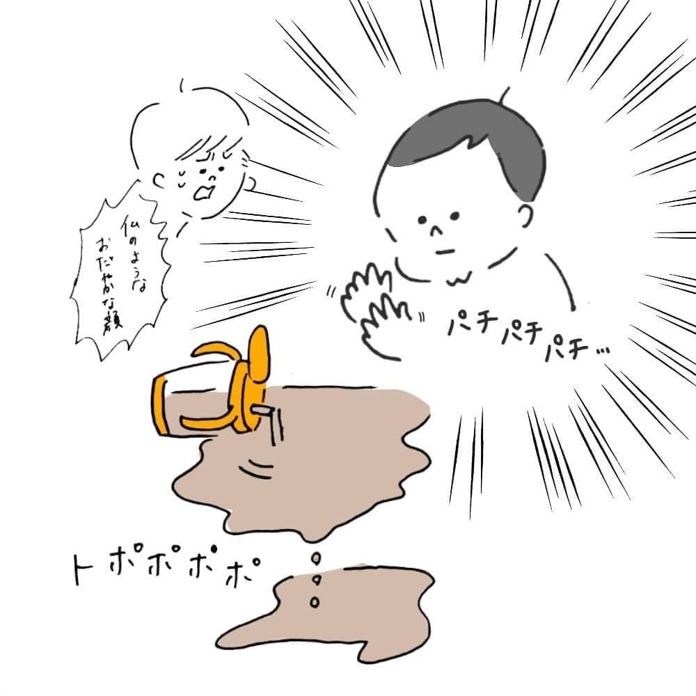 uuu_umekichi_59363183_676300476162389_1150437033278963749_n