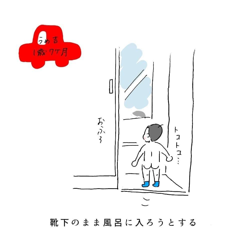 uuu_umekichi_65847787_130841861466944_8091242942232665610_n
