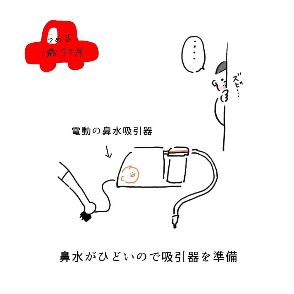 uuu_umekichi_66824284_124719898785905_2087766525504334999_n
