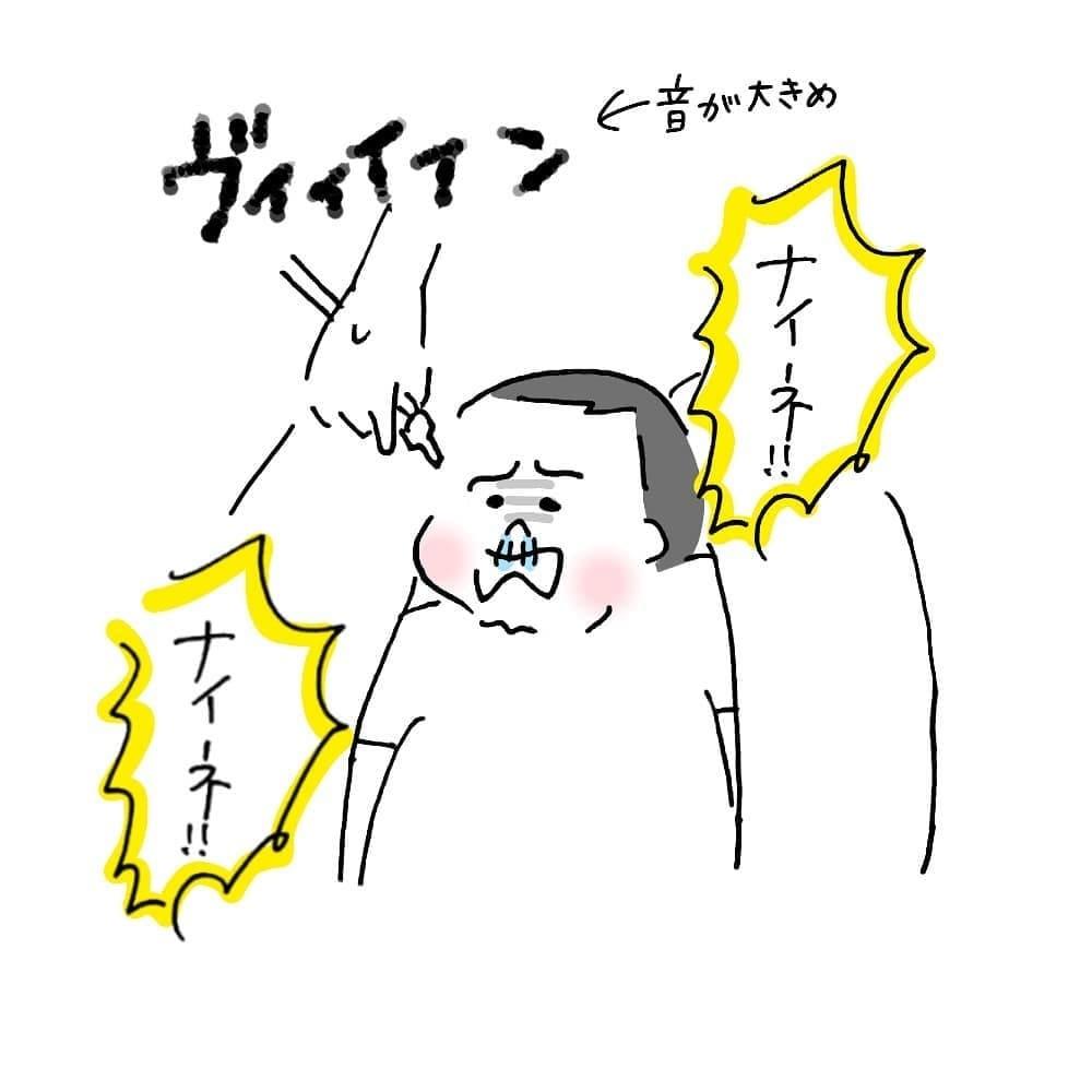 uuu_umekichi_65906472_115567859513409_1991874275853087500_n