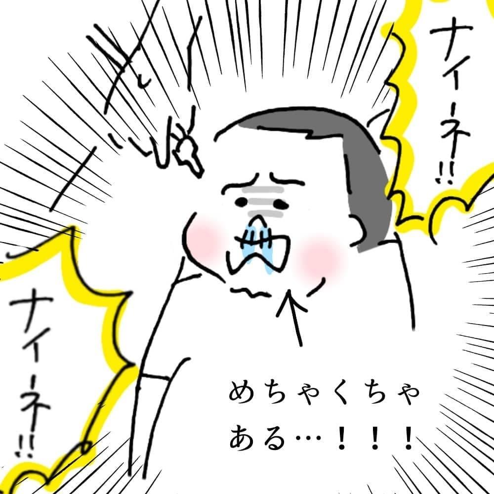 uuu_umekichi_67758580_147677719650166_5952709413984316569_n