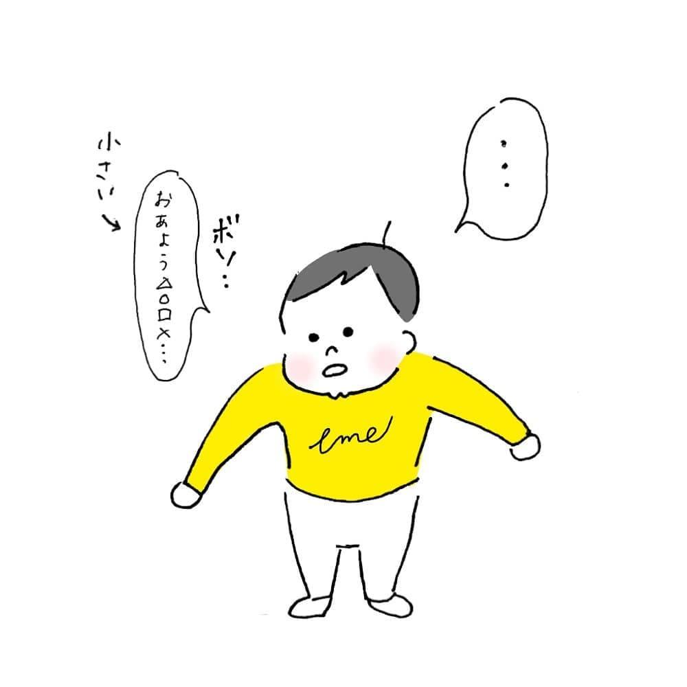 uuu_umekichi_73393265_563899561018147_5069050486463239949_n