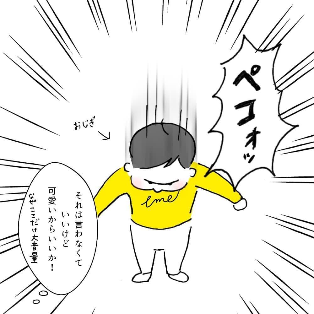 uuu_umekichi_73385858_2364911670398103_2560125660226889685_n