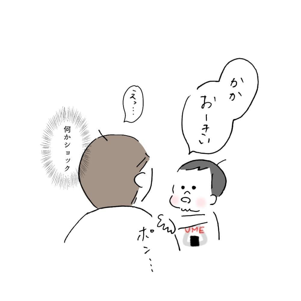 uuu_umekichi_72674960_707540526432426_6901977772952846058_n