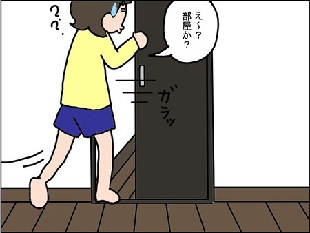 sakura.kosei_71558557_825033347939911_6879916991165712581_n