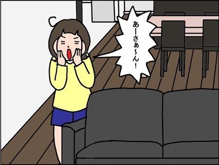 sakura.kosei_75516648_1602459686562408_5974270084884404948_n