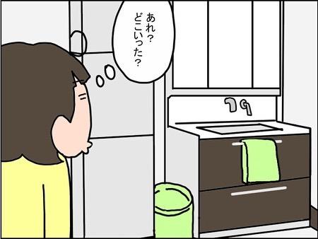 sakura.kosei_74676947_1484892841659525_5185446691475522383_n