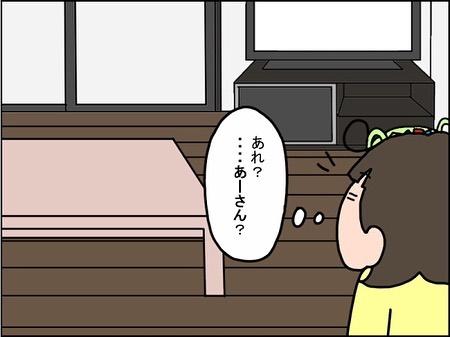 sakura.kosei_70149792_129584698050036_8767291964026251113_n