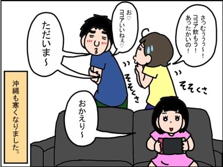 sakura.kosei_70619569_1765915057040380_4880100817419902553_n