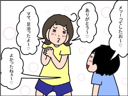 sakura.kosei_71185346_137757130852139_3257744626427050116_n