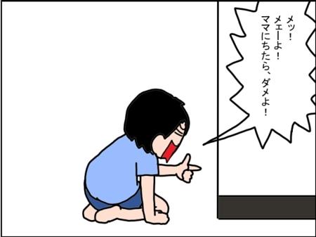 sakura.kosei_71190752_746043055839142_787925854785277234_n