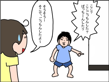 sakura.kosei_72768213_136173097687294_5264614637838031104_n
