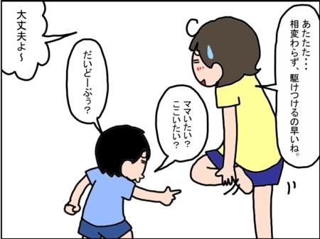 sakura.kosei_70767997_130059681294496_8135611439375164340_n