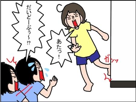 sakura.kosei_70951708_399709247590453_3403243600553524201_n