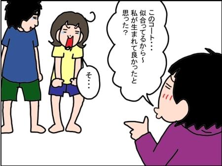 sakura.kosei_71194466_485586995365140_6496973360767501899_n