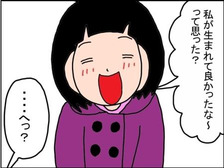 sakura.kosei_75103673_539442610164257_7774127217926106563_n