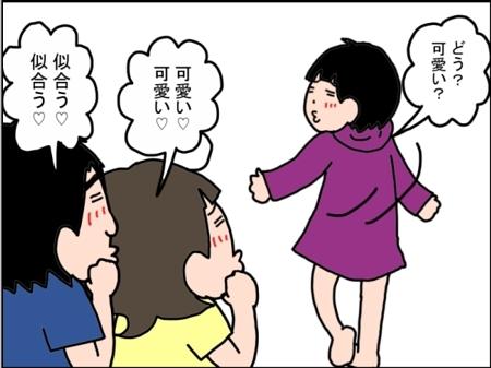 sakura.kosei_72362304_2625440657516026_7644369423760089071_n