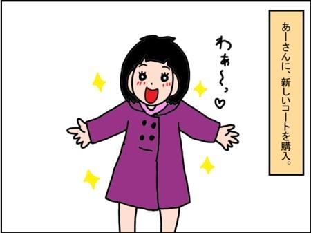 sakura.kosei_72112087_394402894839097_3177869754096134936_n