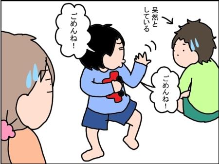 sakura.kosei_72486548_150921502825931_6593161296799893131_n