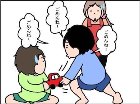 sakura.kosei_73079407_599101514160827_13073127334662927_n