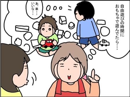 sakura.kosei_71885381_151833712735318_8745126551126902277_n