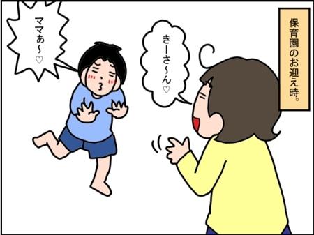 sakura.kosei_72543938_118233076278127_6739870395410453982_n