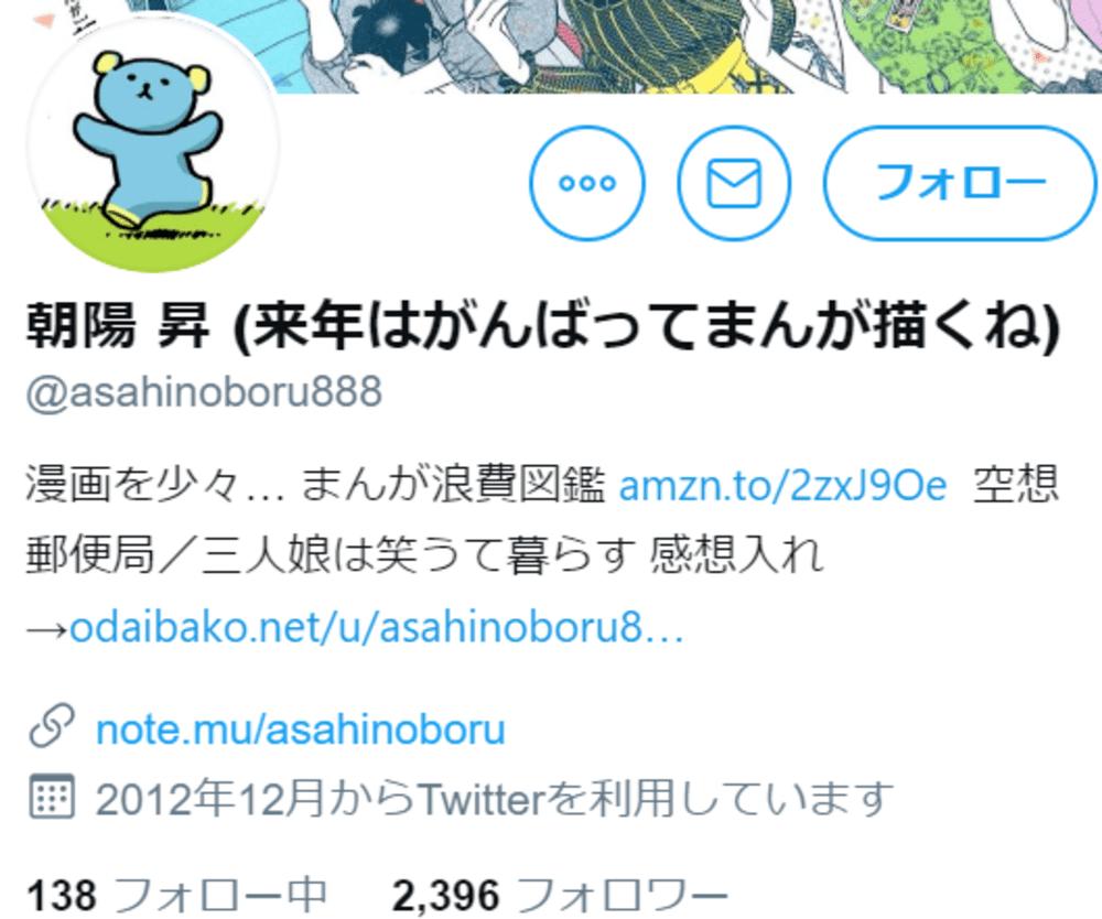 SnapCrab_NoName_2019-12-6_14-44-24_No-00