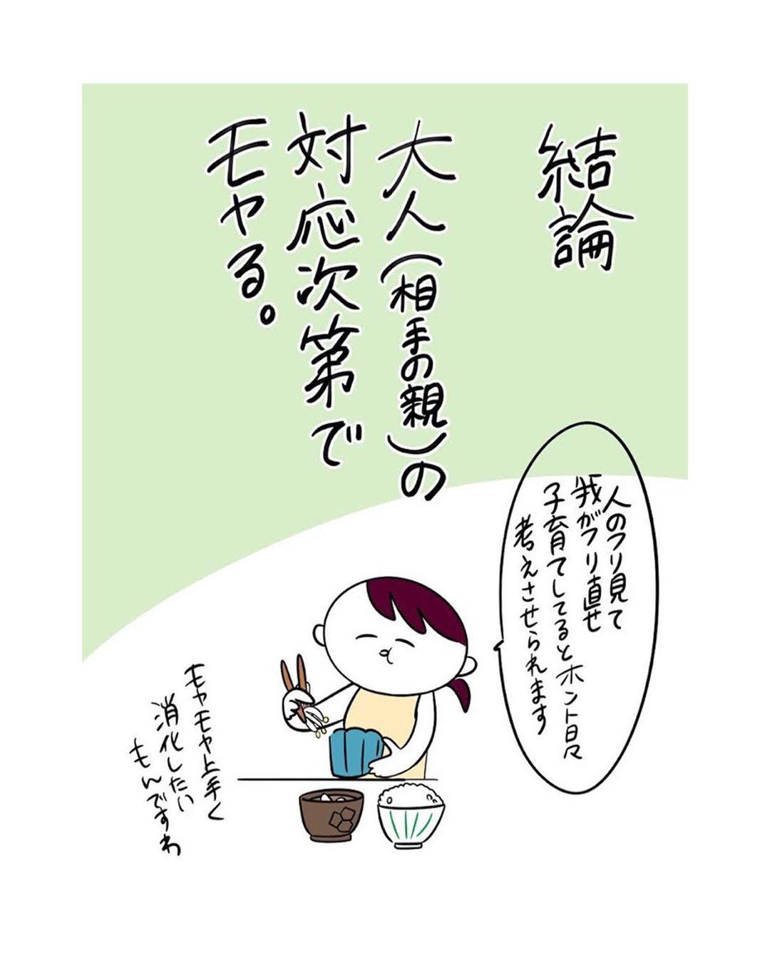 shirota.yunya_72981618_159039508649189_6043866684487072734_n