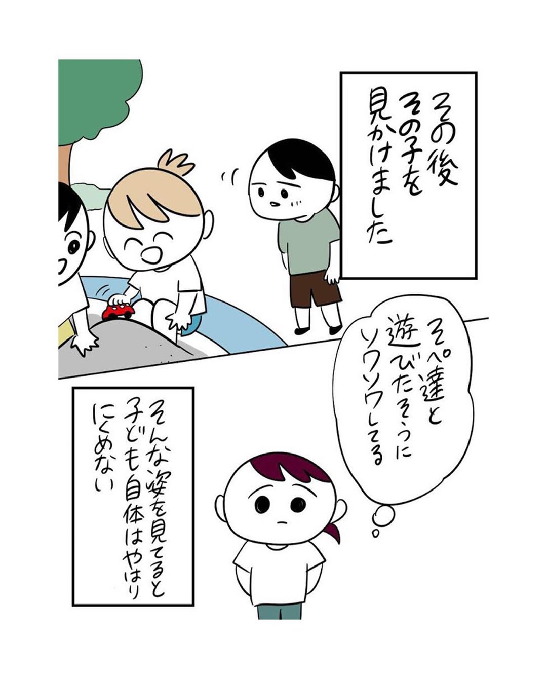 shirota.yunya_75225404_2464901743622490_7362544574948660249_n