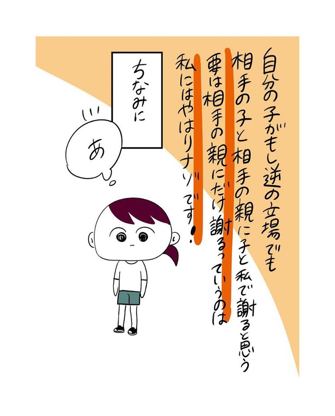 shirota.yunya_72871007_218721472454625_6752502626029976587_n