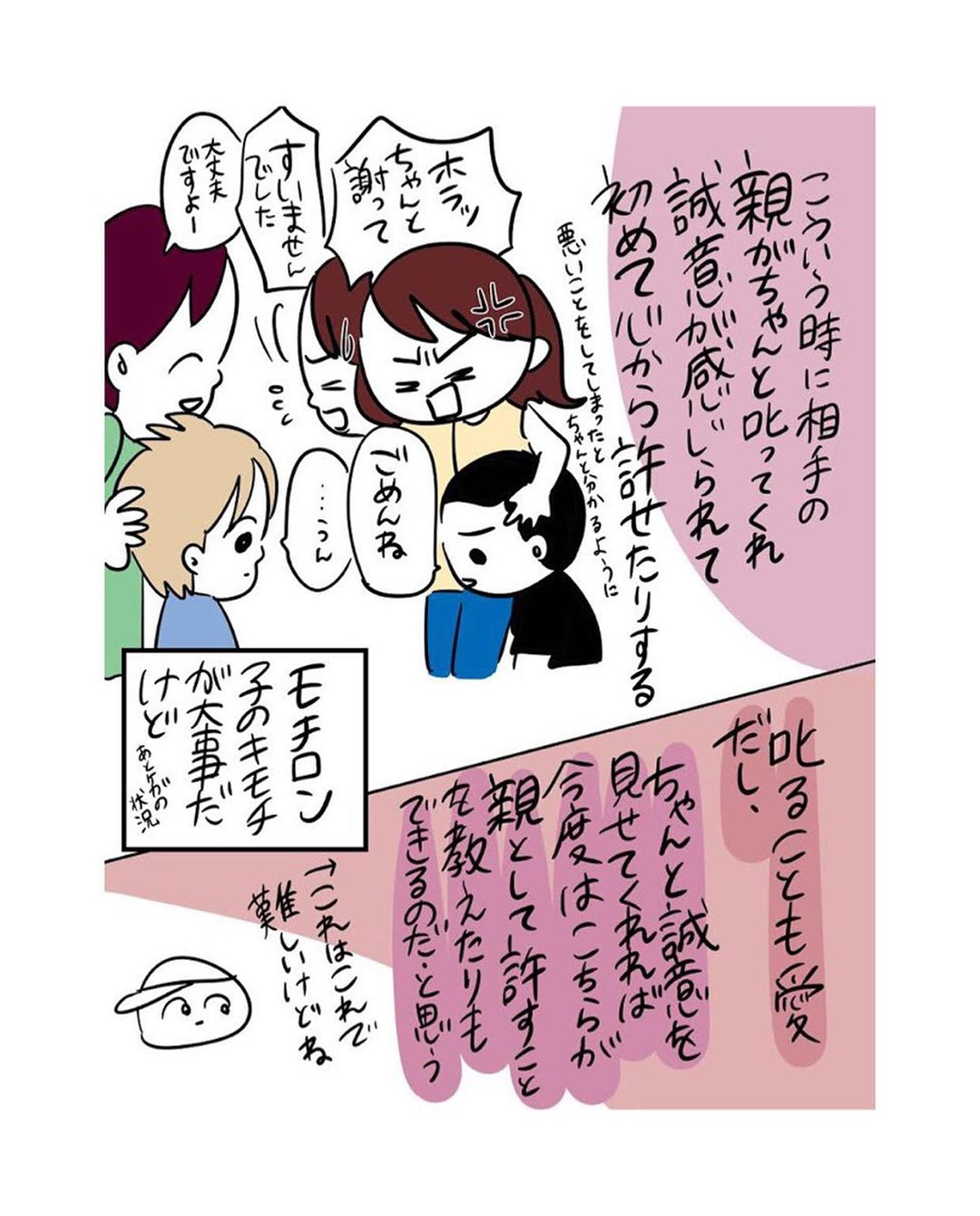 shirota.yunya_75392909_951543825215224_6133412263676461042_n
