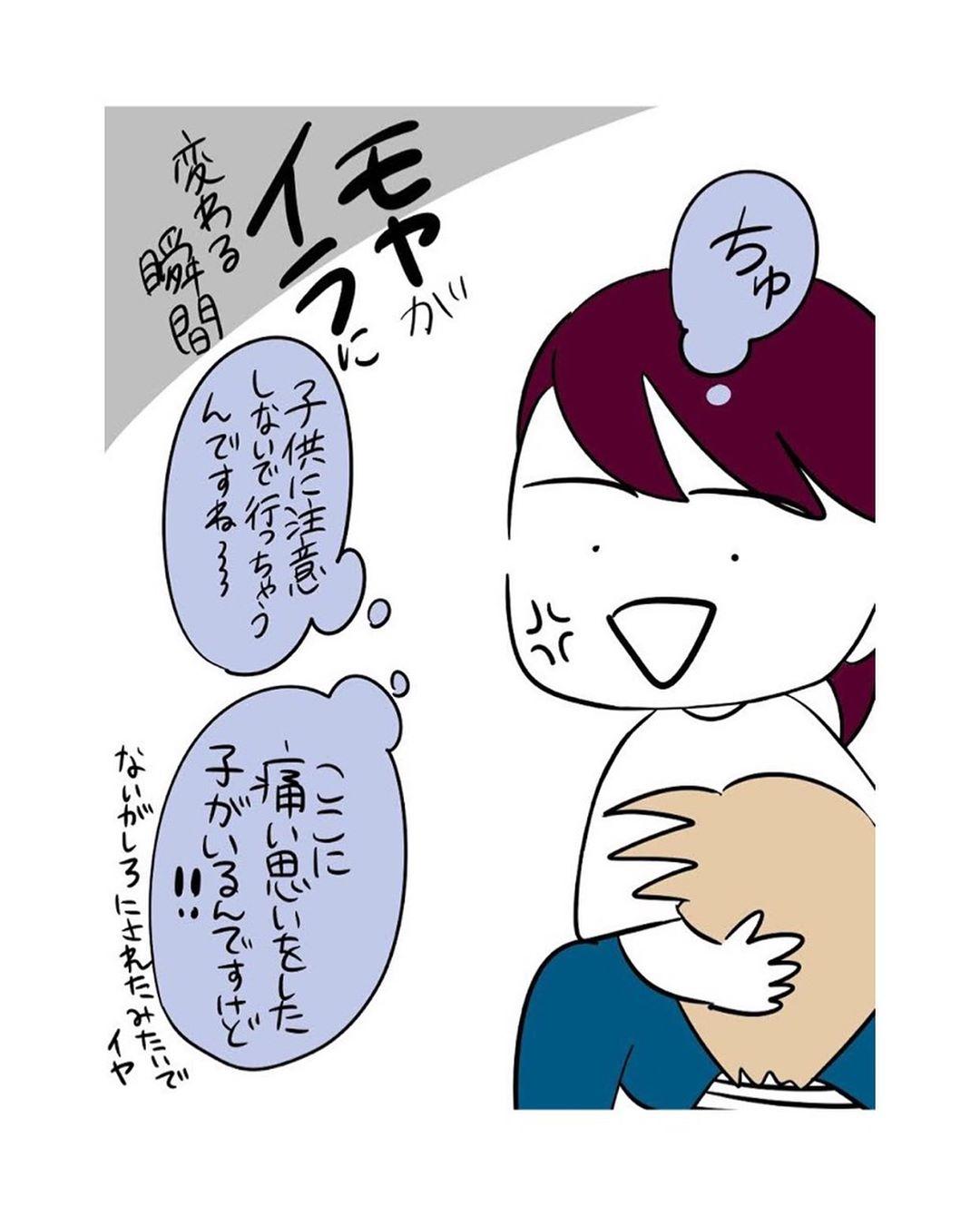 shirota.yunya_75443199_533969570775390_4559825165488740168_n