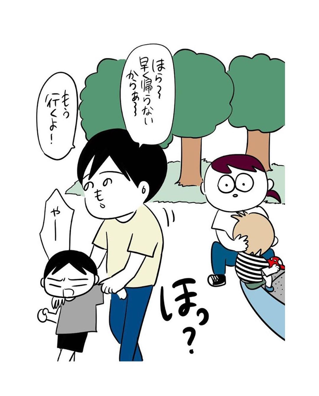 shirota.yunya_74573907_1562798590529710_3117858837655236535_n