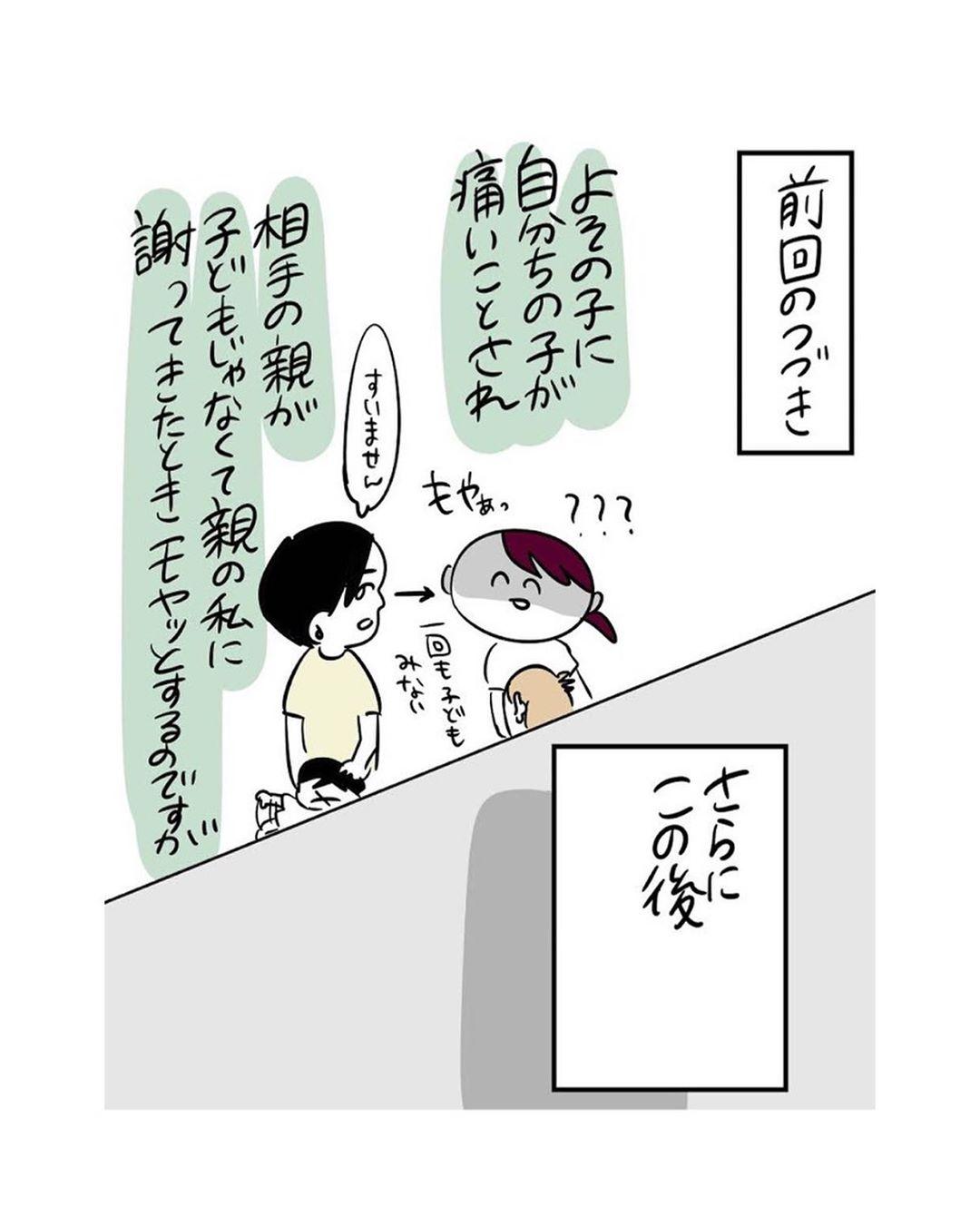 shirota.yunya_72961324_810588689388009_4762979918872169376_n