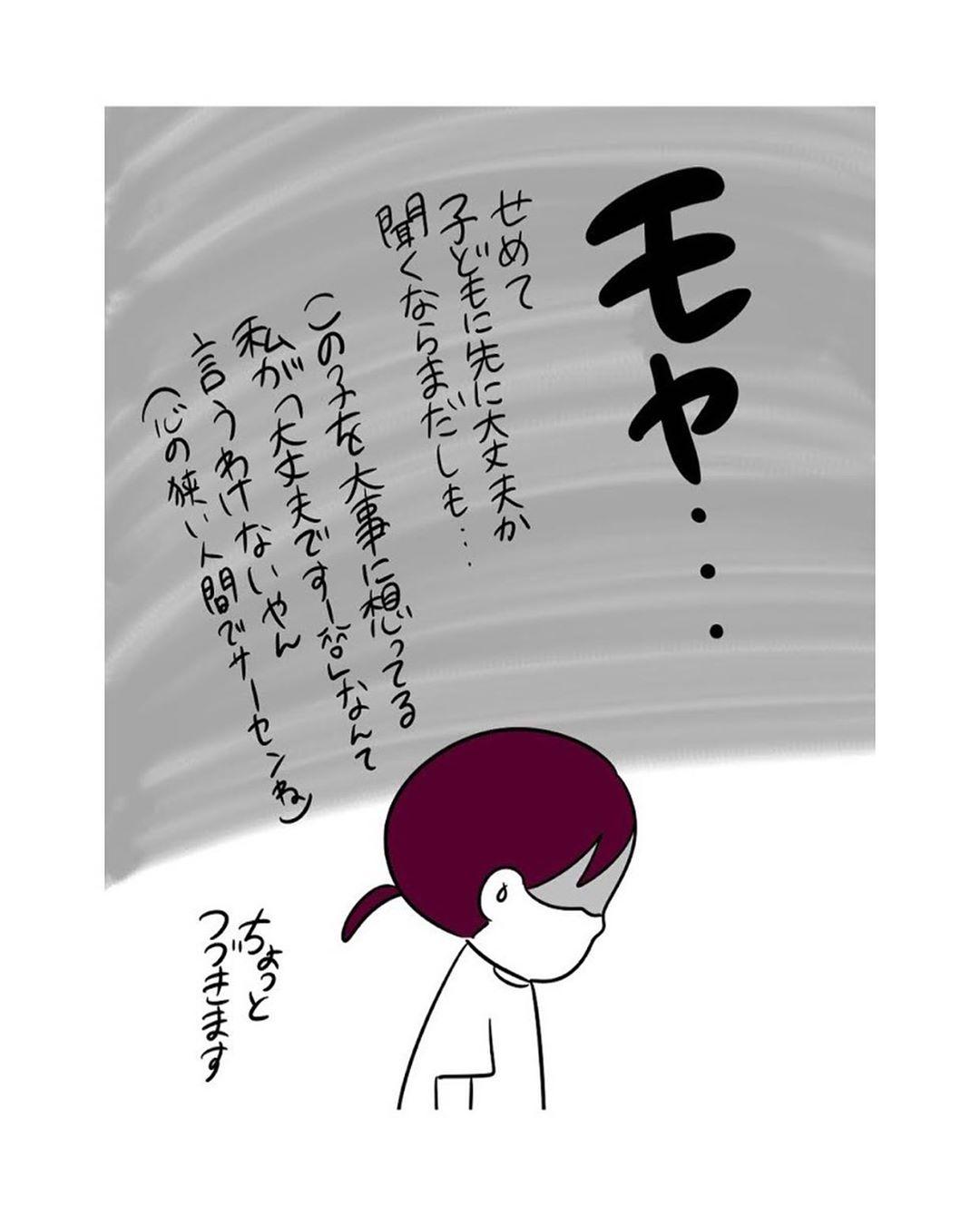 shirota.yunya_72271226_164440661332267_1495980857741492445_n
