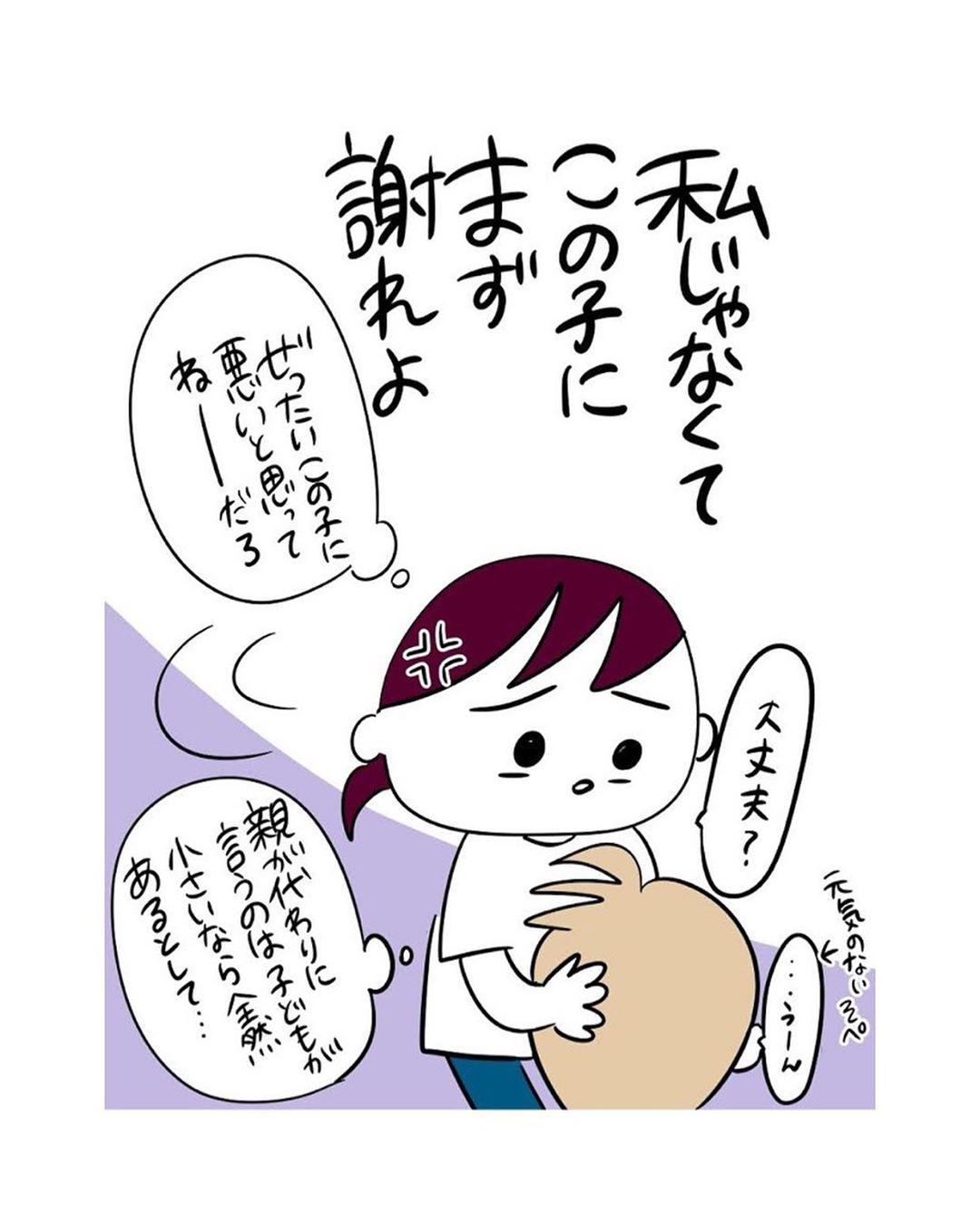 shirota.yunya_72851082_542904949588070_4562945826642474349_n