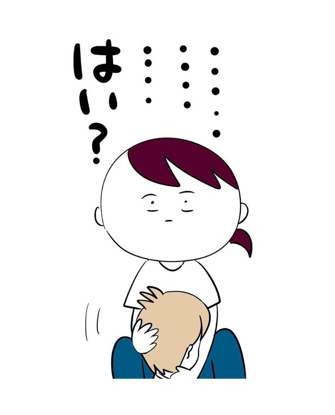 shirota.yunya_71718903_164046534662658_96489667079905242_n