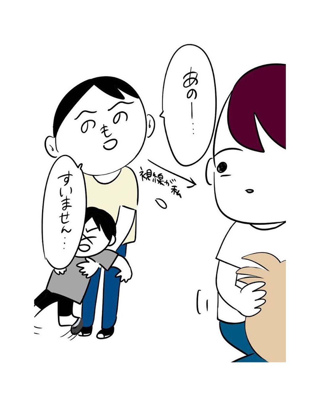 shirota.yunya_73210021_234065467575289_1698570540417728944_n
