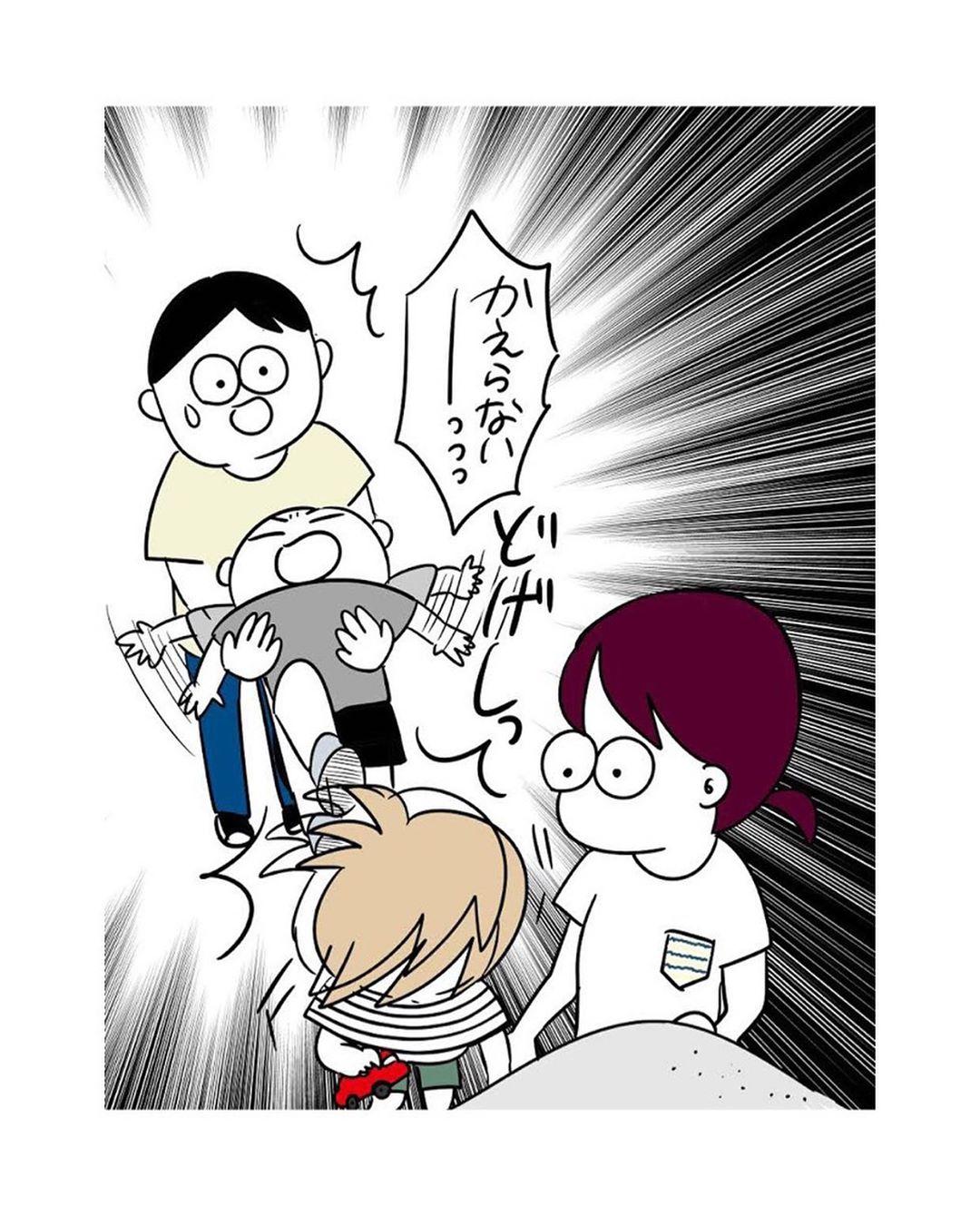 shirota.yunya_72396910_436239720370390_4951440985426687527_n