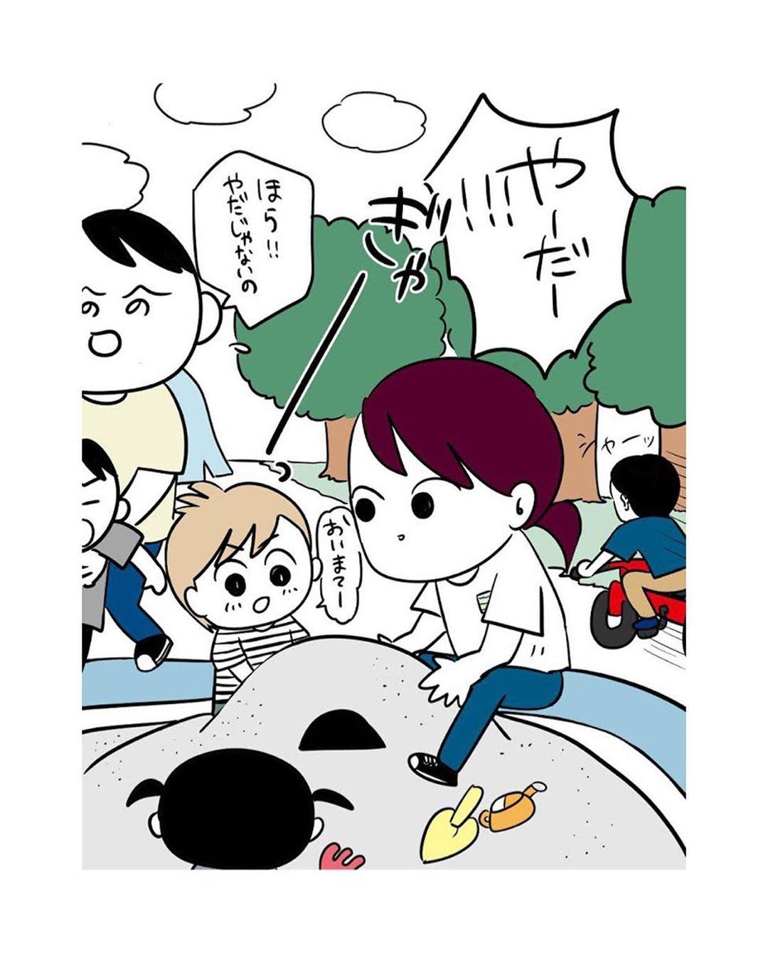 shirota.yunya_71963346_150418312884392_8414198511058409638_n