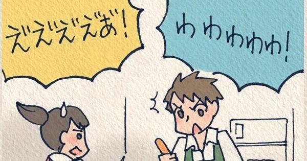 【続編】カフェ店長として「死ぬほど」働いていた時の話