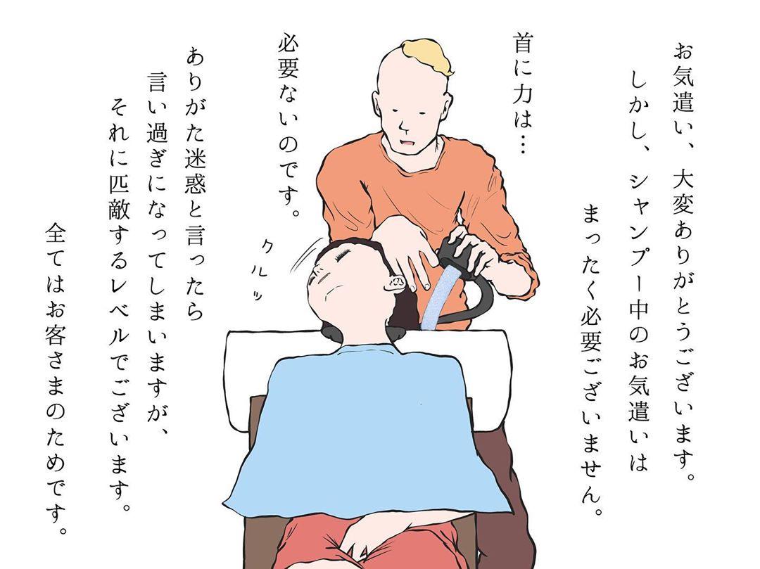 takuo_illustrator_75654082_164974641562201_3646257196813690673_n