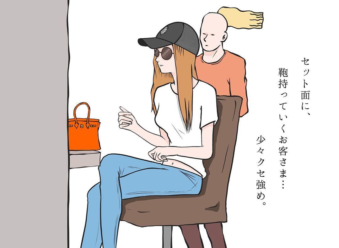 takuo_illustrator_74964064_1000439480294431_1155548122846605434_n