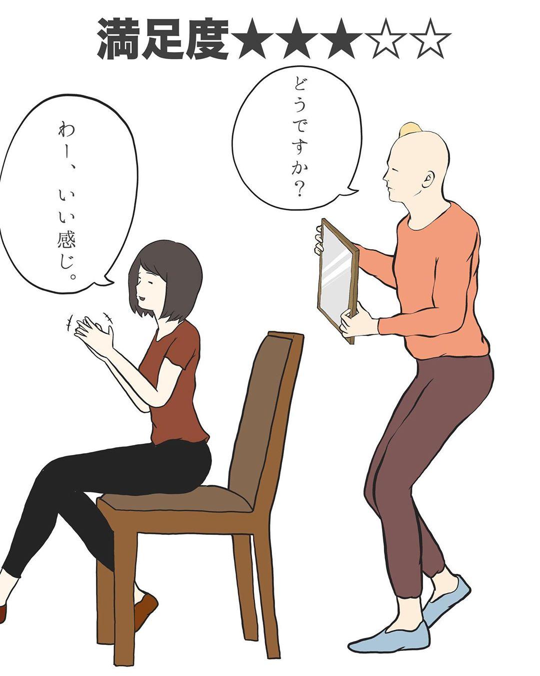 takuo_illustrator_69837161_690598964791883_7775549835210493768_n