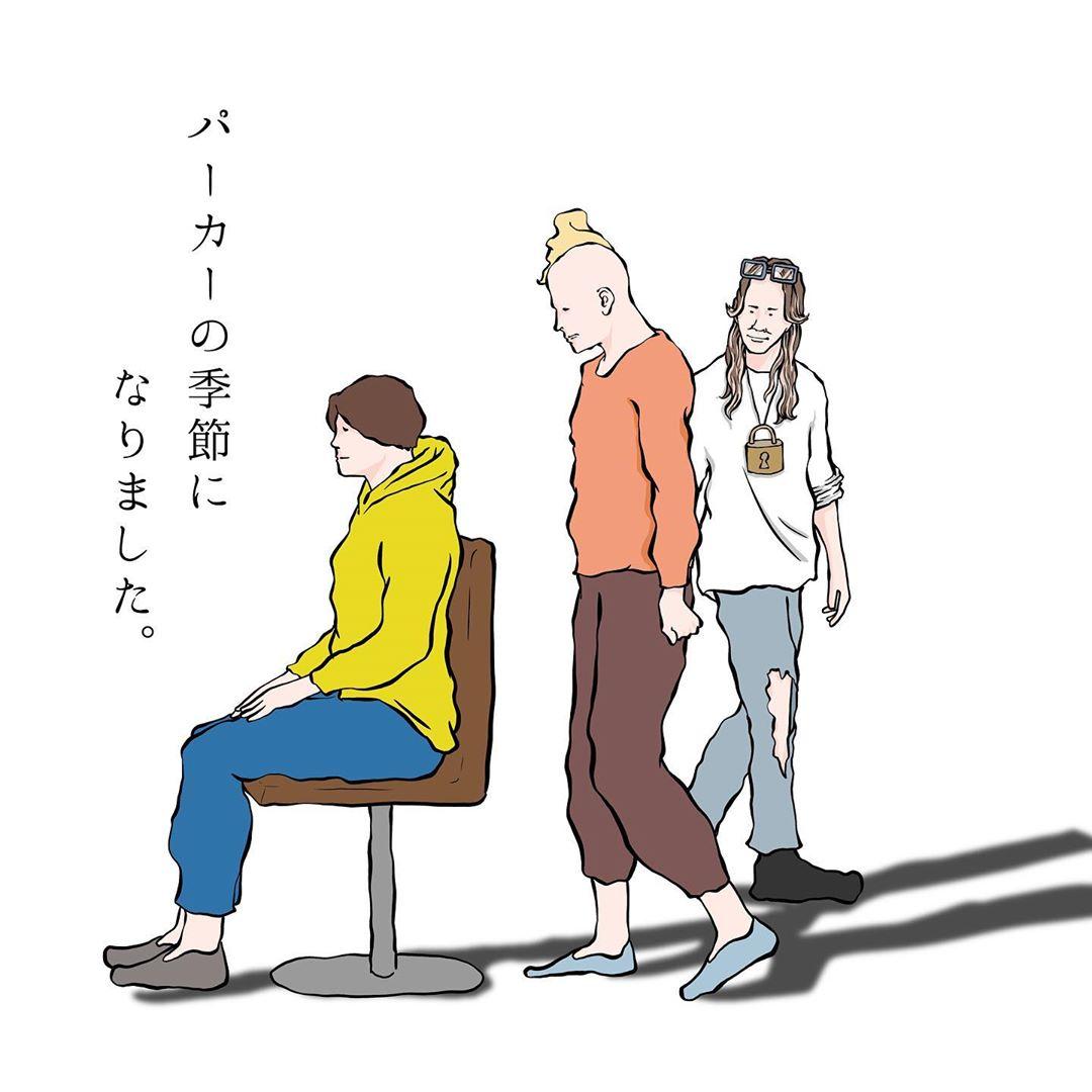 takuo_illustrator_75256806_384437662439904_695337098357745010_n
