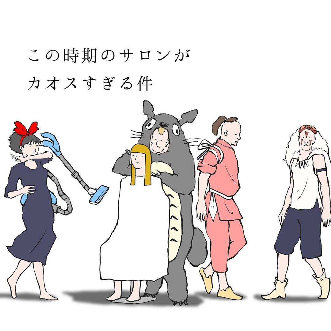 takuo_illustrator_72427399_449256075703650_5507109019198980023_n