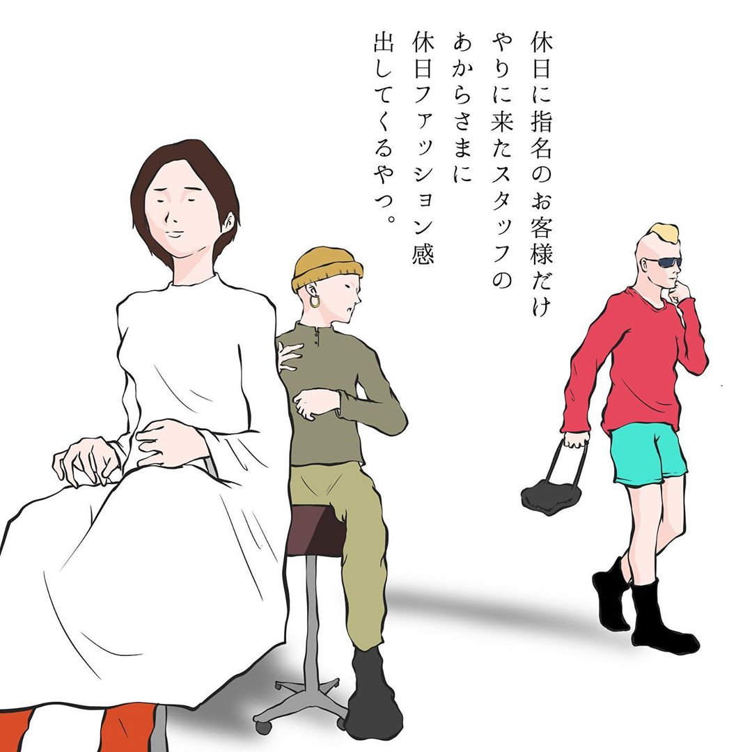 takuo_illustrator_71520052_715406945531604_4618394104126883643_n