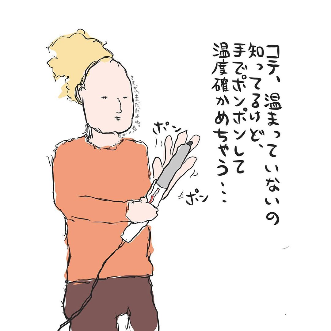 takuo_illustrator_74974774_3195767607162419_1473033192641070506_n