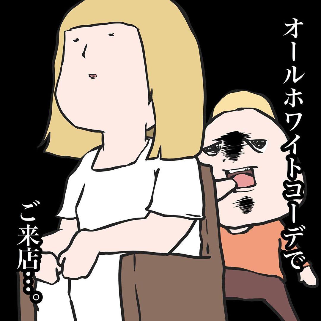 takuo_illustrator_72345139_446962762518599_8166999060904848965_n