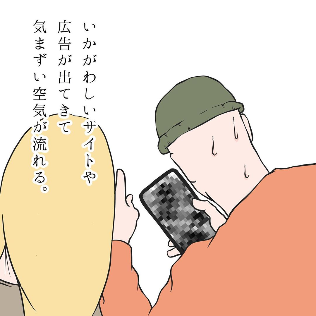 takuo_illustrator_73497428_168586417560325_6580448631258332545_n